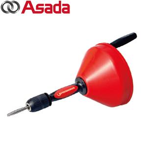 アサダ(Asada) ロスピ8H+E PLUS(管掃除機) R72095