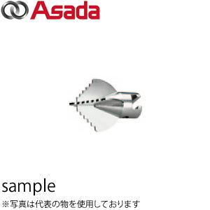 アサダ(Asada) パンチカッタ φ25mm R72175