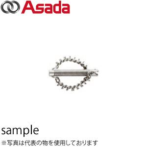 アサダ(Asada) スパイクカッタ リングなし φ30mm R72186
