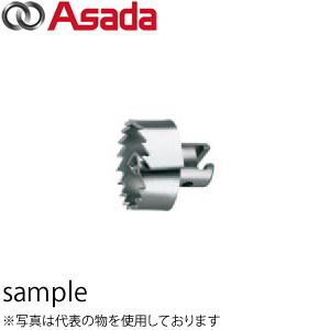 アサダ(Asada) スパイラルソー φ45mm(φ22mmワイヤ対応) R72229