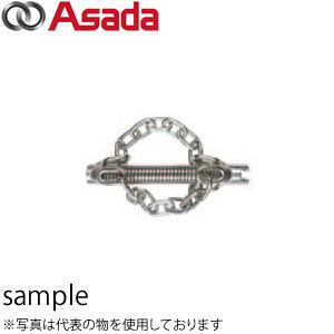 アサダ(Asada) チェンカッタ φ50mm(φ22mmワイヤ対応) R72284