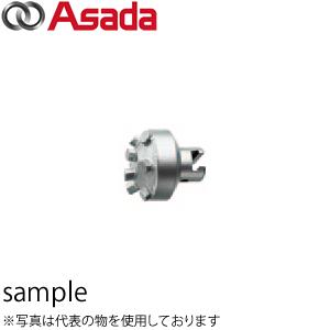 アサダ(Asada) ストロングカッタ カーブ形状 φ45mm(φ22mmワイヤ対応) R72295