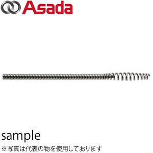 アサダ(Asada) バルブヘッド付SCワイヤ φ8mm×10.0m R72415