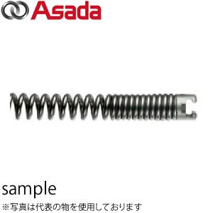アサダ(Asada) Nワイヤ φ32mm×4.5m R72451