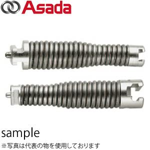 アサダ(Asada) 異径ワイヤ メスxオス:φ32x22mm R72462