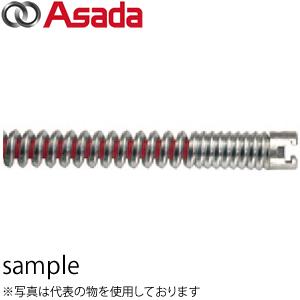 アサダ(Asada) PFワイヤ φ16mm×2.3m R72490