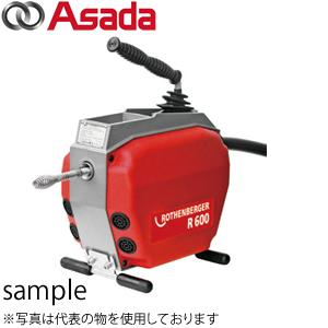 アサダ(Asada) ドレンクリーナR-600 φ16mm R72601