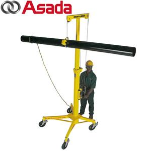 アサダ(Asada) ホイストR550(ワイヤ式) S780302 [大型・重量物]