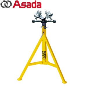 アサダ(Asada) HDパイプジャックLボール(パイプ受台) S780390