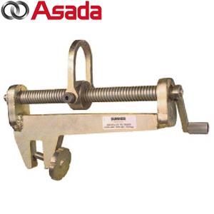 アサダ(Asada) 継手アジャスタ S780420