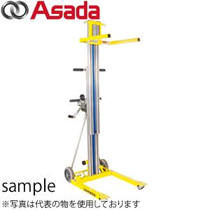 アサダ(Asada) ベルトアッパー W-270B(ブレーキ付) S784308B