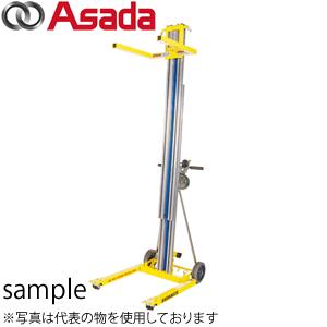 アサダ(Asada) ベルトアッパーW-330B(ブレーキ付) S784310B
