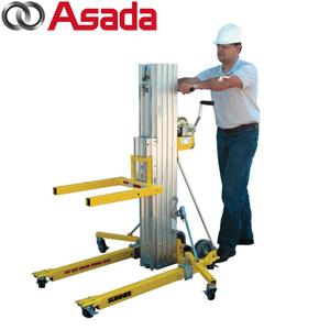 アサダ(Asada) ワイヤーアッパー W-510(受注生産) S784751 [大型・重量物]