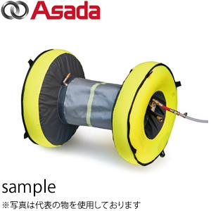 アサダ(Asada) パージリング 600mm S786012