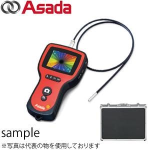 アサダ(Asada) クリアスコープ・デジタル300インターロック(受注生産) TH300S