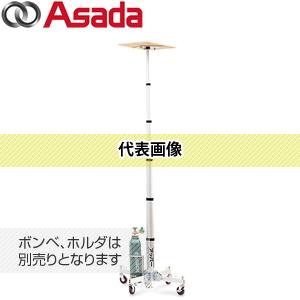 アサダ(Asada) 気圧アッパーG-28JS(炭酸ガス仕様) UG280 [配送制限製品]