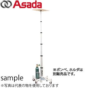 アサダ(Asada) 気圧アッパーG-56S(炭酸ガス仕様) UG562 【在庫有り】[個人宅配送不可]
