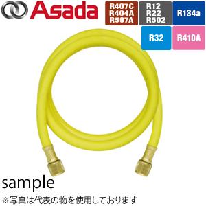 """アサダ(Asada) 3/8""""チャージングホースプラスII 2200cm(大口径タイプ) Y14675"""