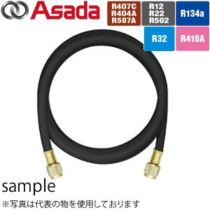 """アサダ(Asada) 3/4""""強力型チャージングホースプラスII 500cm(大口径タイプ) Y18517"""