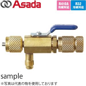 """アサダ(Asada) 5/16"""" クイックチャージングバルブA Y18985"""