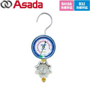 アサダ(Asada) R32・R410A用シングル(マニホールド本体) Y40330S