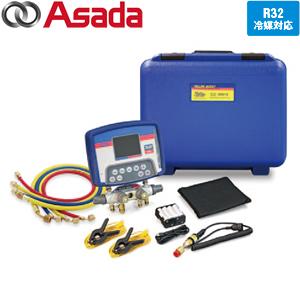 アサダ(Asada) システムアナライザ Y40815