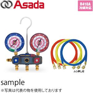 アサダ(Asada) タイタンマニホールドキット Y40929