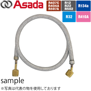 """アサダ(Asada) 3/8""""ステンレスブレードチャージングホース 92cm(大口径 超高耐久性) Y81736"""