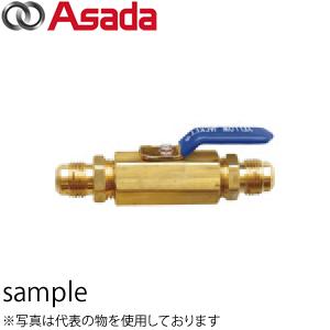 """アサダ(Asada) ボールバルブ 1/2""""オス×1/2""""オス Y93838"""