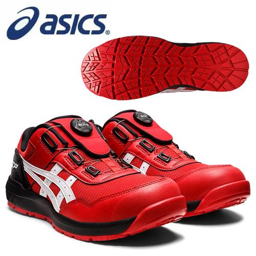 アシックス 安全靴 ウィンジョブ CP209 Boa 1271A029-602 カラー:クラシックレッド×ホワイト 安全靴【在庫有り】【あす楽】