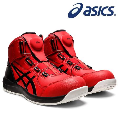 アシックス(asics) 安全靴 ウィンジョブ CP304 Boa 1271A030-600 カラー:クラシックレッド×ブラック【在庫有り】【あす楽】