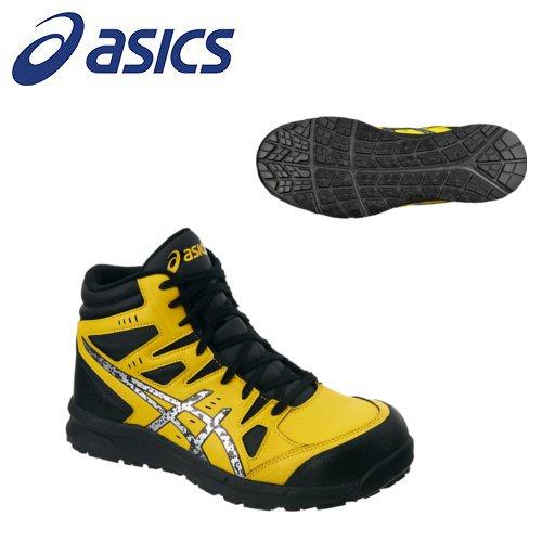 アシックス(asics) 安全靴 ウィンジョブ CP105 FCP105-0393 カラー:ブライトイエロー×シルバー【在庫有り】【あす楽】