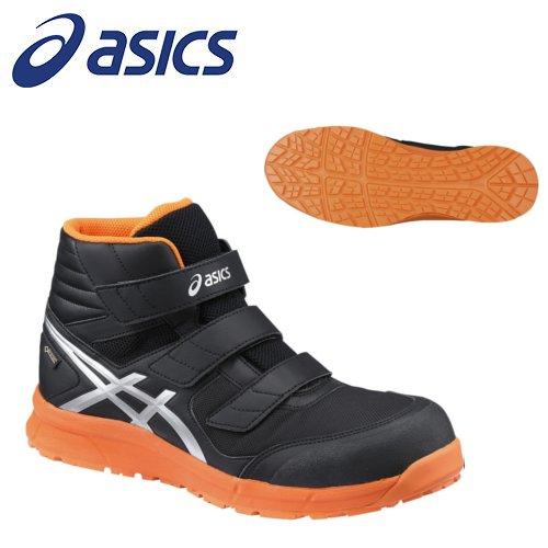 アシックス(asics) 安全靴 ウィンジョブ CP601 G-TX FCP601-9093 カラー:ブラック×シルバー【在庫有り】【あす楽】