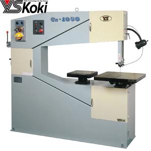ワイエス工機 コンターマシン CZ-1050SA ワイド型強力帯鋸盤 切断能力:300×1,050mm 三相200V [大型・重量物]