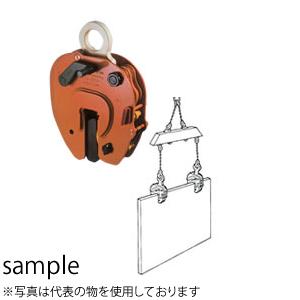 イーグルクランプ 鋼板縦つり用無傷クランプ NEC-3 使用荷重(最小-最大 kg):600-3000