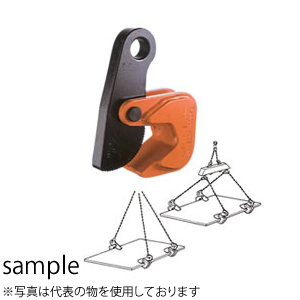 イーグルクランプ 鋼板水平つり用クランプ HOS-500 使用荷重(最小-最大 kg):100-500