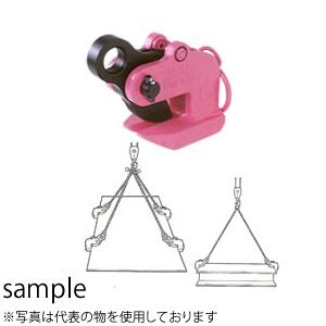 イーグルクランプ 鋼板水平つり用クランプ VAFS-1 使用荷重(最小-最大 kg):200-1000