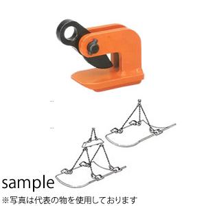 イーグルクランプ 鋼板水平つり用クランプ VAF-1.5(5-50) 使用荷重(最小-最大 kg):300-1500