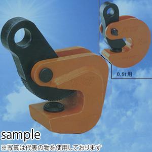 イーグルクランプ 形鋼横つり用クランプ VA-500 使用荷重(最小-最大 kg):100-500