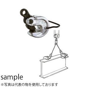 イーグルクランプ 形鋼横つり用クランプ VAN-1 使用荷重(最小-最大 kg):200-1000