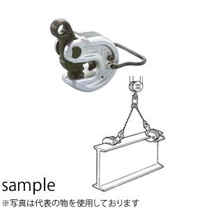 イーグルクランプ 形鋼横つり用クランプ VANL-1 使用荷重(最小-最大 kg):200-1000