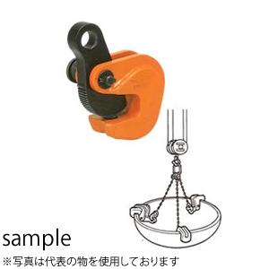 イーグルクランプ 形鋼横つり用クランプ VAS-3 使用荷重(最小-最大 kg):600-3000