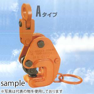 イーグルクランプ 形鋼横つり用クランプ GT-600A0 最大使用荷重(t):0.6