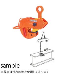 イーグルクランプ 横つり用無傷クランプ BMB-1 使用荷重(最小-最大 kg):200-1000
