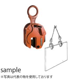 イーグルクランプ 鋼板縦つり用クランプ RS-12 使用荷重(最小-最大 kg):2400-12000