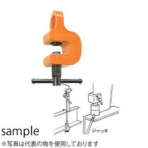 イーグルクランプ ねじ式引張り用クランプ SAS-1.6 最大使用荷重(t):1.6