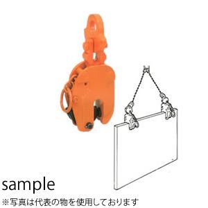 イーグルクランプ 鋼板縦つり用クランプ SLT-5 使用荷重(最小-最大 kg):1000-5000