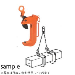 イーグルクランプ コラム用クランプ CCL-1(200-250) 使用荷重(最小-最大 kg):200-1000