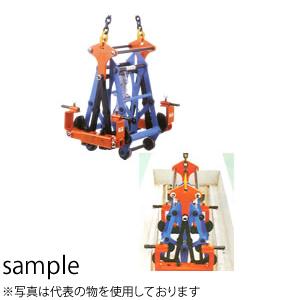 イーグルクランプ 可変側溝・U字溝兼用内つりクランプ EUIV-2000(300-500) 最大使用荷重(kg):2000 [大型・重量物]