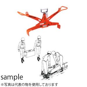 イーグルクランプ U字溝蓋用クランプ UGH-200 使用荷重(最小-最大 kg):20-200 [大型・重量物]